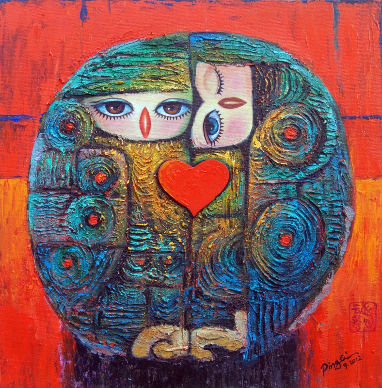In Love by artist Ping Irvin